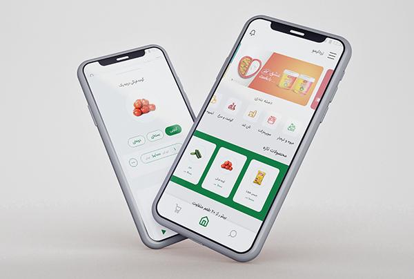 اپلیکیشن سفارش آنلاین میوه و تره بار