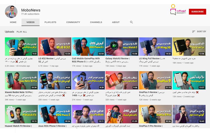 نمونه کاور ویدیو یوتیوب